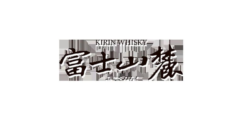 Evan William